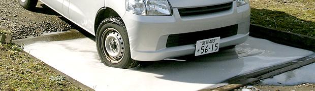 車輪の消毒